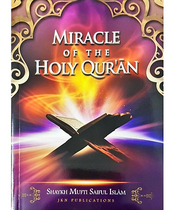 Miracle of the Holy Qur'an
