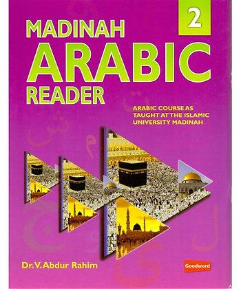 Madinah Arabic Reader 2