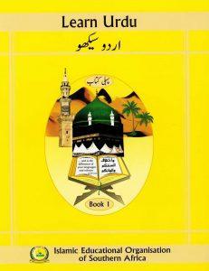 Urdu - IEOSA