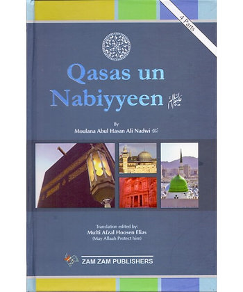 Qasas un Nabiyyeen (English Translation) Parts 1-4