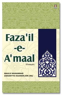 Fazail e Amaal French