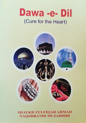 Dawa-E-Dil, Cure for The Heart