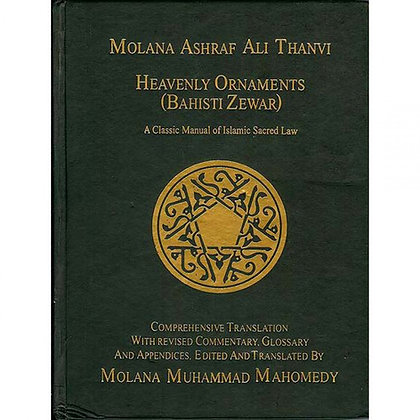 Heavenly Ornaments (Bahishti Zewar)