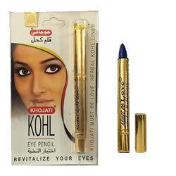 MUST BE LOVE PURE KOHL LINER - E BLUE
