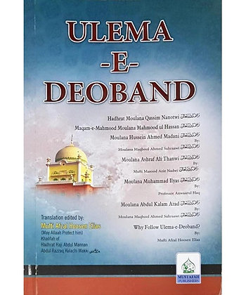 Ulema-e-Deoband
