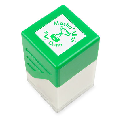 MASHALLAH WELL DONE STAMP (GREEN)