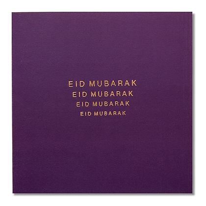 Eid Mubarak - Rose & Co - Gold Foiled - Purple RC 05