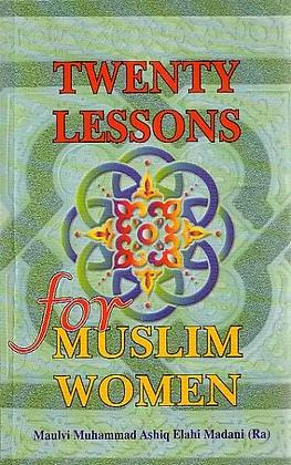 Twenty Lesson For Muslim Women
