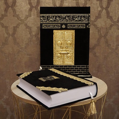 Kaaba Designed Holy Quran In Velvet Coated Wooden Box