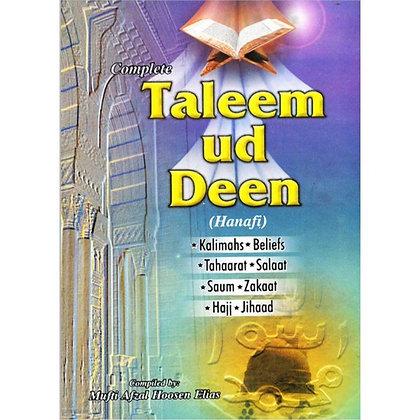 Taleem-ud-Deen