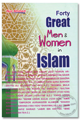 Forty Great Men & Women In Islam