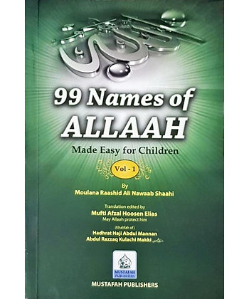 99 Names Of Allaah Made Easy for Children (3 Vols)