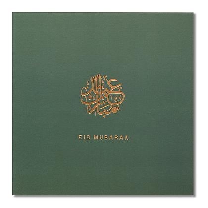 Eid Mubarak - Rose & Co - Gold Foiled - Olive RC 08