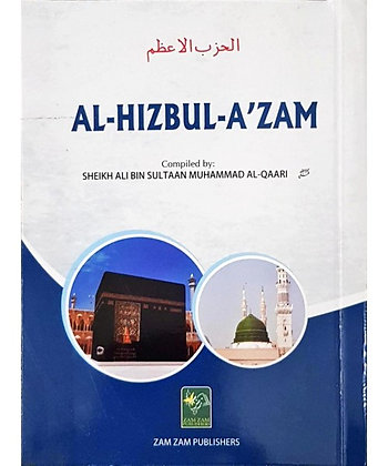 Al-Hizbul-A'zam Pocket
