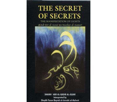 The Secrets of Secrets