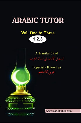 Arabic Tutor - Arbi Ka Mu'allim ( 4 Vol In 2 Books )