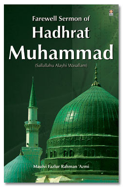 Farewell Sermon of Hadhrat Muhammad (SaW)