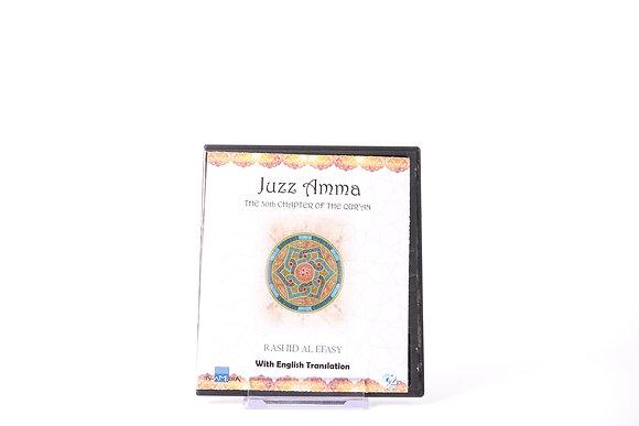 Juz Amma By Shaikh Rashid Al Afasy With English