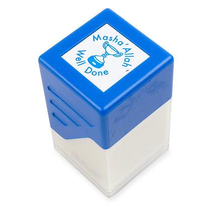 MASHALLAH WELL DONE STAMP (BLUE)