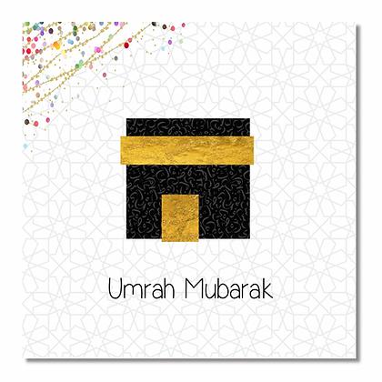 Umrah Mubarak - Confetti - 17