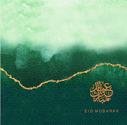 Eid Mubarak - Rose & Co Ombré - Gold Foiled - Green RC 13