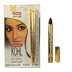 MUST BE LOVE PURE KOHL LINER - BLUE