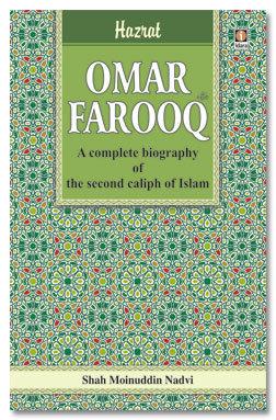 Hazrat Omar Farooq