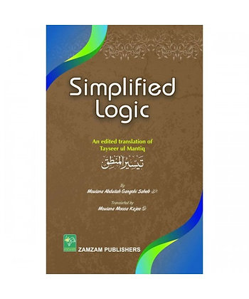 Simplified Logic