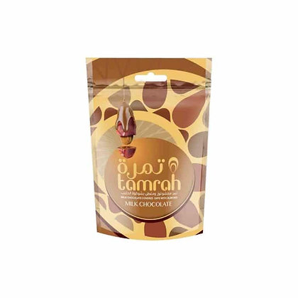 Tamrah Small Zipper Bag – Milk Chocolate 80gr