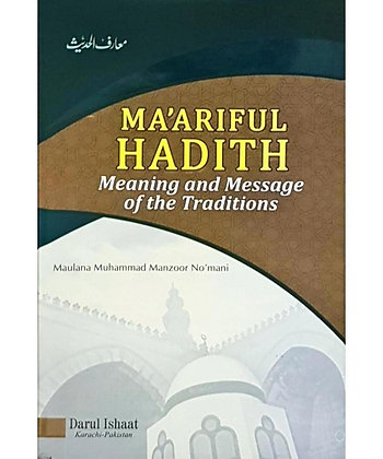 Ma'ariful Hadith [Complete Set in 2 Volumes]