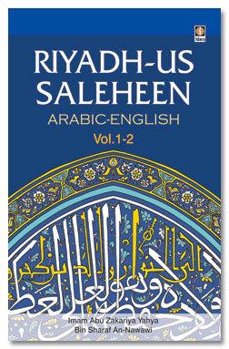 Riyadh-us-Saleheen - Vol 1 & 2