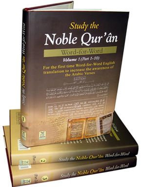 The Noble Quran Word-for-Word (3 Vols)