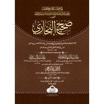 Sahih al-Bukhari [Arabic] - ( 4 Vol Complete Set )