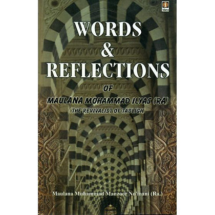 Words And Reflections Of Maulana Muhammad Ilyas
