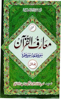 Maariful Quran 8 Volumes Urdu