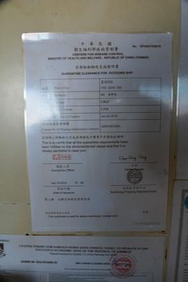 FS 696 BMK_2444 Taiwan Quarantine Clearance Certificate.jpg