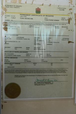 FS 696 BMK_2461 Permanent Certificate of Registry .jpg