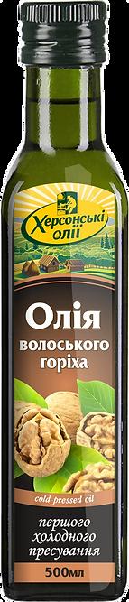 Масло из ядер грецкого ореха. Херсонські олії. 500 мл.
