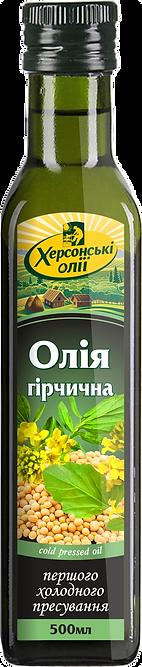 Масло из семян горчицы. Херсонські олії. 500 мл.