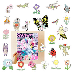 Sweet 占いBOOK2021下半期:宝島社