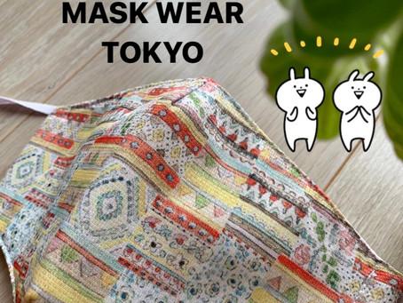 マスクが発売になったよ!