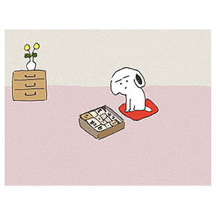 集英社「よみタイ」:「パズル「箱入り娘」に挑戦する」
