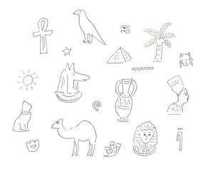 エジプト行きたい