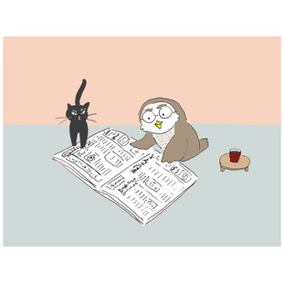 集英社「よみタイ」:「三十数年ぶりに新聞をとる」