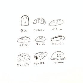 パンが好き