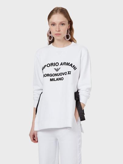Marica for Emporio Armani