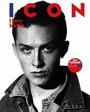 Harry for ICON Magazine cover