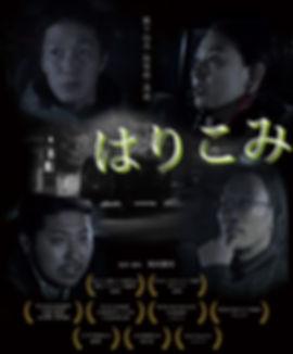 はりこみチラシオモテ のコピー.jpg