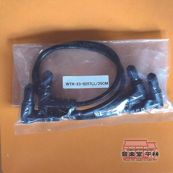 DC Cable L/L25cm 2本セット