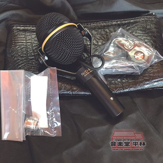 ElectroVoice N/D 468